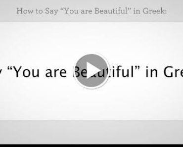 """How to Say """"You Are Beautiful"""" in GreeKish 