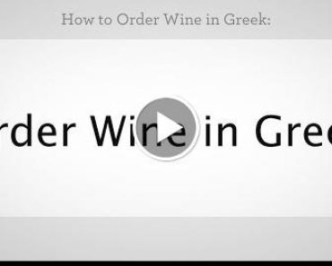 How to Order Wine in  |  Lessons 5