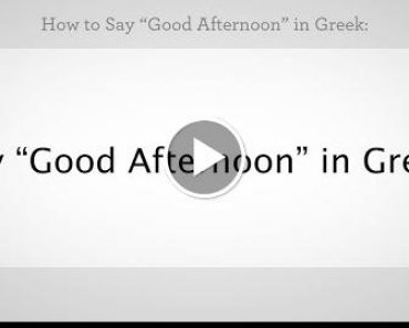 """How to Say """"Good Afternoon"""" in GreeKish   GreeKish Lessons 1"""