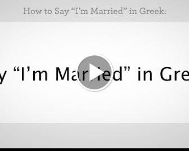 "How to Say ""I'm Married"" in  