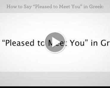 """How to Say """"I Am Pleasing to Meet You"""" 
