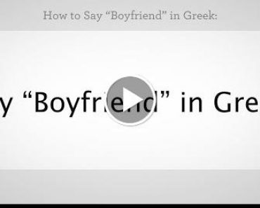 """How to Say """"Boyfriend"""" & """"Girlfriend"""" 
